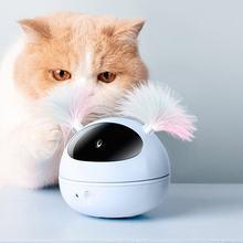 Домашнее животное кошка Электрический перо инфракрасный светильник