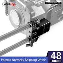 Основа SmallRig для камеры с двойным 15-мм стержневым зажимом для Sony FS7/Sony A7 Series/Canon C100/C300/C500/Panasonic GH5 - 1674