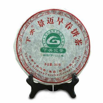 Xiaguan 2011 rok Shen pu-erh Jing Mai wczesną wiosną surowy herbata pu-erh żelazo ciasto 357g tanie i dobre opinie CN (pochodzenie)