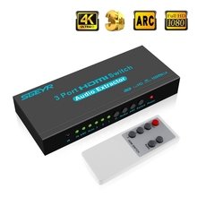 HDMI Switch1.4 HDMI Splitter Switch 3 In 1 Out HDMI Switcher Audio Extractor Out Optical SPDIF ARC & IR Control For PS3 PS4 HDTV steyr hdmi 1 4 switch switcher box selector 3 in 1 out hdmi audio extractor splitter with optical spdif audio remote control