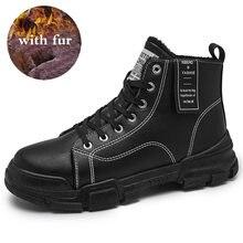 Модные зимние теплые мужские ботинки кожаные меховые уличные
