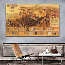 150x225cm The Wall Decor Map of Mongols Non-woven Vinyl Spray Painting For Bedroom Art Crafts