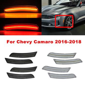 Przednie bursztynowe i tylne czerwone światła Led boczne wskaźnik sygnału kierunkowskazów dla chevroleta Chevy Camaro 2016 2017 2018 tanie i dobre opinie Vehicleader CN (pochodzenie) Turn Signal T10 (W5W 194) 12 v Black