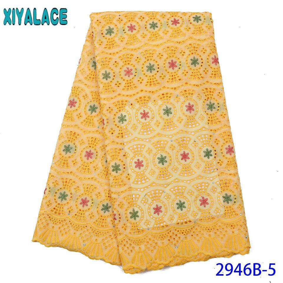 Yellow Lace Fabric Hot Sale Dry Lace Cotton Lace Fabric Swiss Voile Lace Fabric Hollow Out Design KS2946B-5