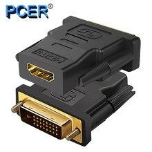 Переходник DVI male DVI в HDMI, разрешение 1920*1080P, поддержка экрана компьютера, проектора, ТВ DVI адаптер, адаптер HDMI