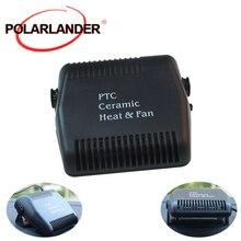 Новый автомобильный обогреватель, воздухоохладитель, портативный вентилятор 12 В, 150 Вт, регулируемый, для лобового стекла, для дома и офиса, ...