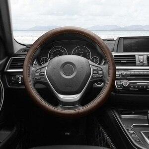 Image 4 - Maiwei housse de volant de voiture absorbant la sueur respirant couche supérieure entière peau de vache Fine couture à la main 37.5cm universel