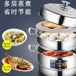 Multi Electric Steamer  Household  Stainless Steel Automatic Power-off Timing Steamer  Electric Cooker  Electric Steamer   220V