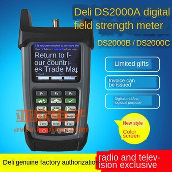 DS2000A Digital Field Strength Meter DS2000B Digital TV Tester DS2000C 2 4ghz rf power meter active logarithmic detector high frequency field strength tester