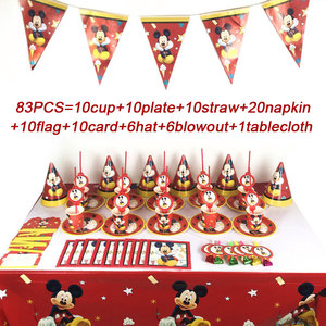 Image 2 - Christmas Mickey Mouse Birthday Party Supplies Set Disposable Party Tablecloth Plates Cup Straws Wedding Party Banner Hats