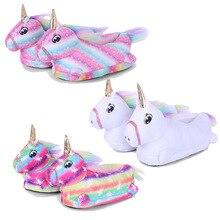 Unicorn Slippers Baby-Girls Children Kids Fashion Kigurumi Pajamas Onesie