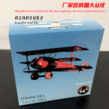 WLTK 1/72 Scale Military Model Toys Fokker Dr-I Red Knight Fighter Diecast Metal Plane Model Toy For Collection,Gift,Decoration new rare fine corgi 1 72 germany me262a 1a fighter red 7 aa35710 collection model holiday gifts