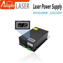130-150W CO2 Laser Power Supply for CO2 Laser Engraving Cutting Machine MYJG-150W category
