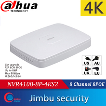 Dahua NVR 네트워크 DVR NVR4108 8P 4KS2 비디오 레코더 8CH 스마트 1U 8PoE 포트 4K & H.265 최대 8MP 해상도 최대 80Mbps