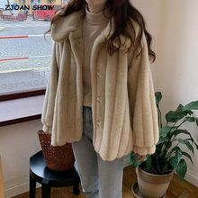 2019 Winter Stand Collar Hairy Shaggy Faux Fur Coat Khaki Vintage Lantern sleeve Furry Faux Fur Women Jacket Loose Outerwear(China)