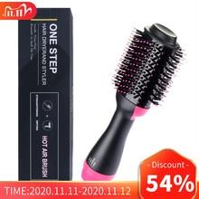 escova ionica 2 em 1 escova rotativa de cabelo escova de cabelo eletrica escova para cabelo eletrica pente eletrico escova alisadora para cabelo modelador de cachos escova cabelo eletrica escova de secar curling iron