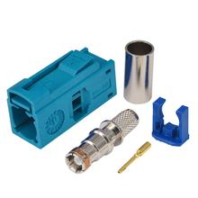 2 шт. Fakra Z обжимной синий/5021 нейтральный разъем кодирования для коаксиального кабеля RG58 LMR195