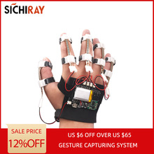 Gesture capturing system finger hand wrist bending wearing device intelligent gloves sensor robot fingers available