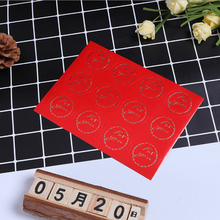 лучшая цена 120pcs/lot  Red For you bronzing garland round self-adhesive stickers seal labels Gift