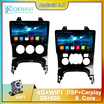 "For Peugeot 3008 2009-2015 9"" IPS Android 9.0 Smart Car Radio Multimedia DSP Video Player Navigation GPS WiFI 4G Camera No DVD image"