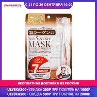 Masks JAPAN GALS 3088338 Маска JAPAN GALS для лица Pure 5 Essential питательная , с коллагеном 7шт