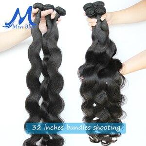 Image 2 - MISSBLUE 30 32 34 36 38 40 дюймов бразильские волосы плетение пряди волнистые 100% человеческие волосы пряди Remy волосы для наращивания топ продаж