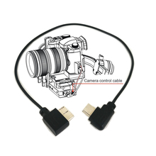 USB 3.0 إلى نوع C كاميرا كابل تحكم ل ZHIYUN رافعة 3 مختبر و كانون EOS R RP نيكون Z6 Z7 GH5 BMPCC 4K Z CAM E2 USB C إلى TypeC