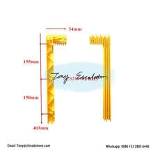 Escalator Demarcation  Right SCS319902  L403mm W34mm