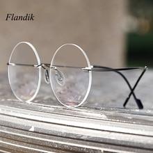 Rimless Reading Glasses With Anti-blue Titanium Alloy Round Frameless Men Women Ultralight Prescription Myopia Presbyopia Glass