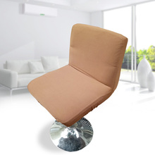 Stretch Computer Chair Cover Office Seat Backrest Cover Slipcover Protector