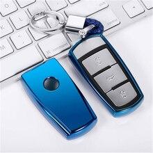 2019 nouveau etui clés souple pour VW CC Passat B6 B7 Passat 3C CC Maogotan R36B5B7L porte clés de Protection de clé de style de coque de voiture