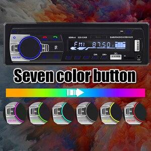 Image 4 - Hikity autoradio 12 فولت JSD 520 راديو السيارة بلوتوث 1 الدين سيارة ستيريو لاعب AUX IN MP3 FM راديو التحكم عن بعد للهاتف صوت السيارة