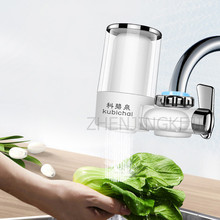 Home Use Water Filter Purifier Water Purification Equipment Kitchen Ceramic Filter Tools Household Appliances фильтр для воды фильтр для воды xiaomi mi water purifier lentils white