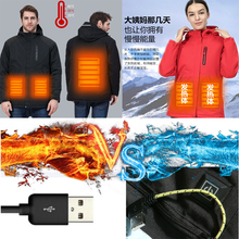 Jacket Ski-Suit Riding Waterproof Warm Male Outdoor Couple Usb-Charging Customized Heating