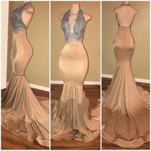 Женское вечернее платье русалка Элегантное Длинное серебристое