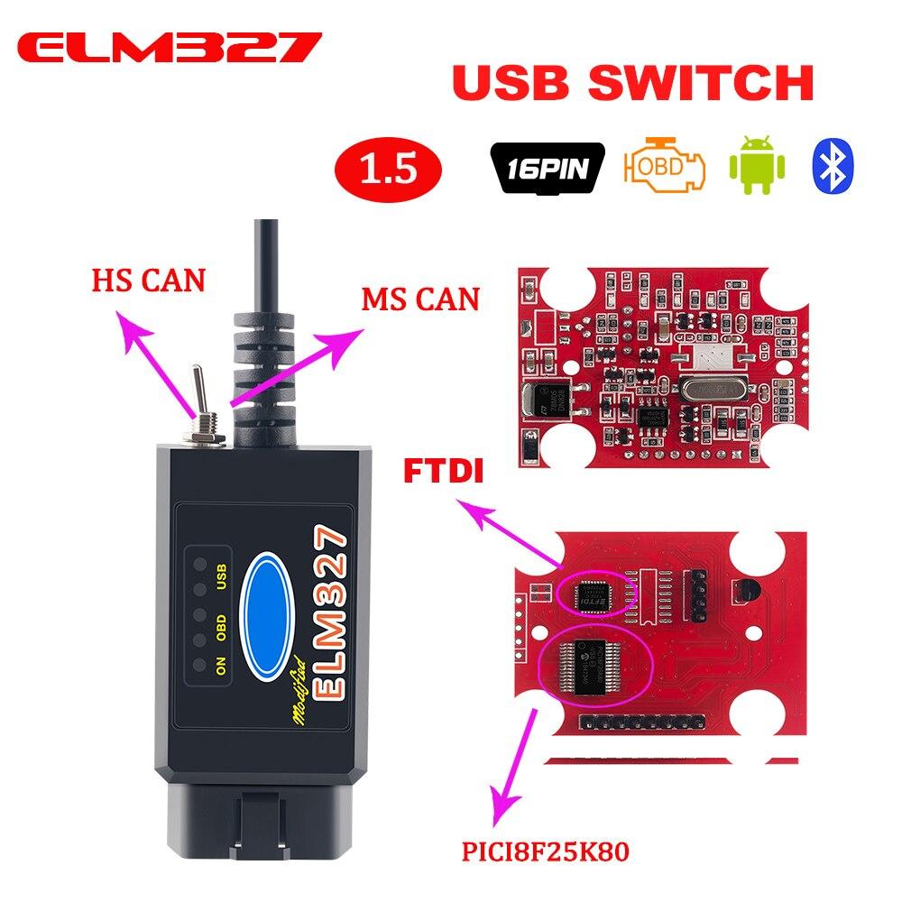 Pic1825k80 elm327 usb v1.5 para ford ftdi chip com interruptor hs/ms obd 2 pode para forscan ferramenta de diagnóstico do carro & elm 327 versão usb
