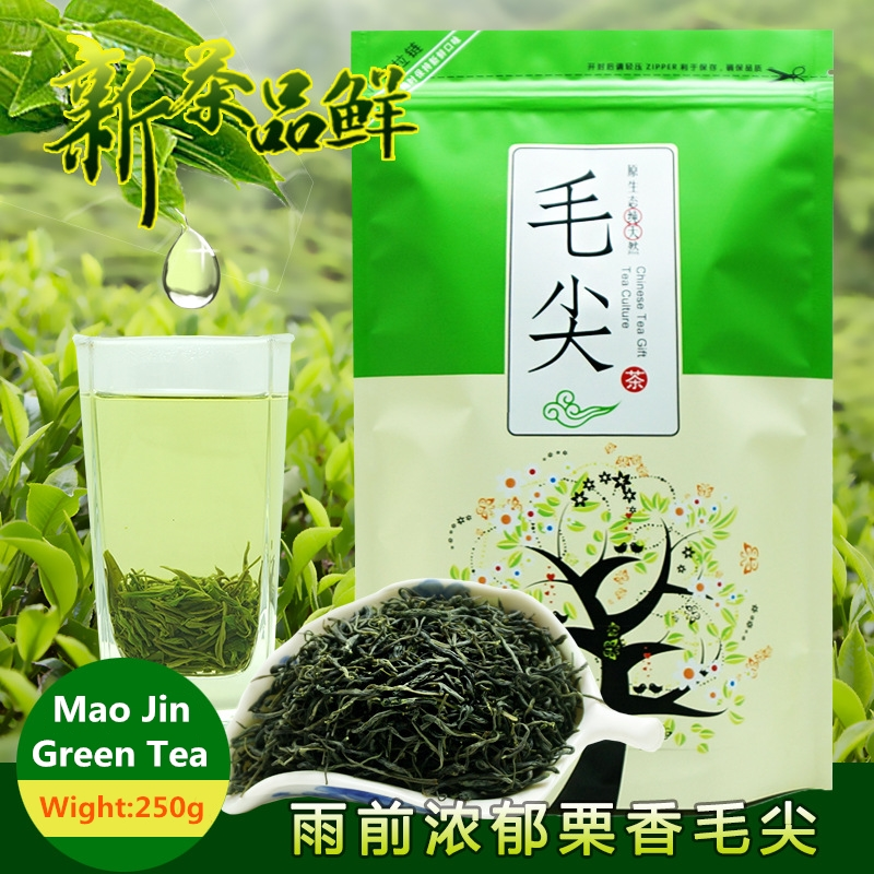 2019 Chinese Xinyang Maojian Green Tea Real Organic New Early Spring tea for weight loss Health Care Green Food Free Shipping 1