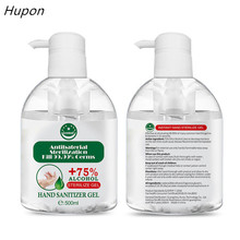 500ml Antibacterial Disinfectant Gel Portable Hand Sanitizer