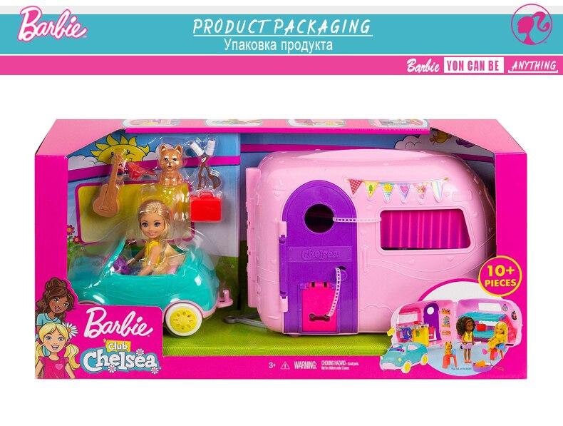 Barbie Camper8