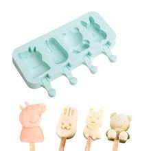 1 шт. новый мороженое торт шоколадный силиконовые формы мультфильм для детей поросенок щенок кролик медведь DIY рукоделие кубики льда зеленый синий цвет