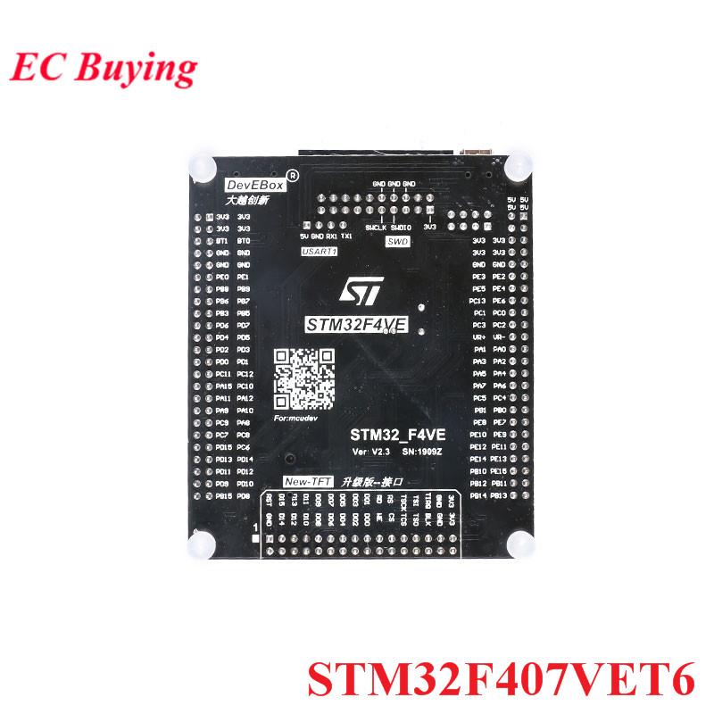 STM32F407VET6 STM32 System Board Development Board ARM Cortex-M4 Core Board Learning Board (3)