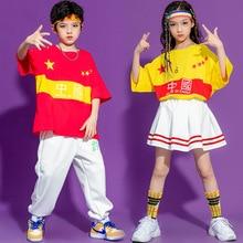 2021 Children's Day Boys Girls Cheerleading Costumes Kindergarten Primary School Sports Meeting Opening Ceremony Clothes