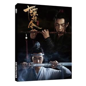 Image 1 - CHEN QING LING Wei WuXian Lan WangJi Photo Album THE UNTAMED Wang Xian Photobook Xiao Zhan Wang Yibo Fans Collection Gifts