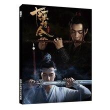 陳清玲魏 wuxian lan wangji フォトアルバムを自然のまま王西安フォトブックシャオ占王 yibo ファンコレクションギフト