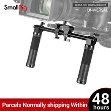 SmallRig מצלמה יד אחיזת ידיות עבור Dslr 15mm כתף Rig Dslr מערכת מצלמות מעקב פוקוס 0998