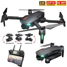 2021 nowy GD91Max Drone 6k GPS 5G WiFi 3 osiowa kamera kardanowa bezszczotkowy silnik obsługuje 32G TF Card Flight 28 min VS F11 PRO drony tanie tanio SHAREFUNBAY CN (pochodzenie) 1200m 4K UHD 6K UHD Mode2 4 kanały 4-6y 7-12y 12 + y Oryginalne pudełko Z tworzywa sztucznego