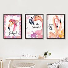 Home Decoration Creative Scandinavian Wind 3D Triple Painting Watercolor Fire Wall Sticking Dormitory Background Remo