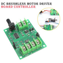 5V-12V DC Brushless Driver Board Controller For Hard Drive Motor 3/4 Wire New G08 Drop ship(China)