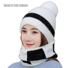 HANGYUNXUANHAO Women Winter Hat Set Scarf Warm Knitted Thick Baggy Slouch Beanies Windproof Accessories