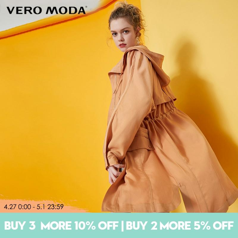 Vero Moda Womens Spring New Hooded Trench Coat | 319121510